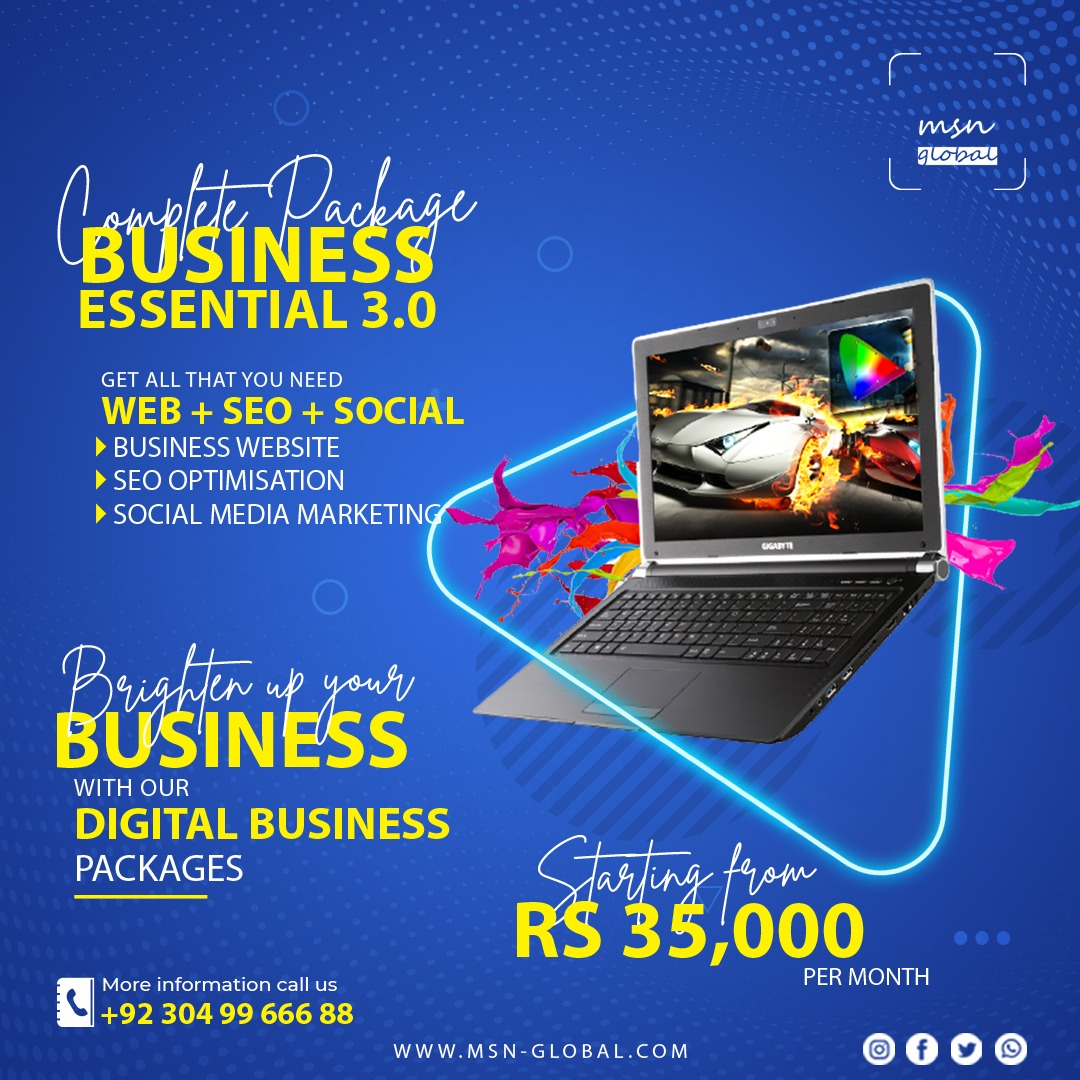 Business essential 3.0 package